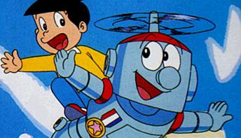 Robotan (1966)