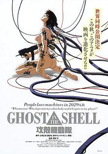 220px-Ghostintheshellposter