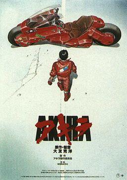 256px-AKIRA_(1988_poster)