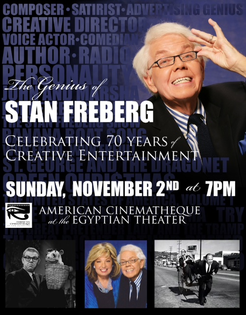 Stan_Freberg_invitation