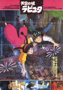 This original Japanese poster for Laputa: Castle In The Sky was also used by Streamline to promote its U.S,. release.