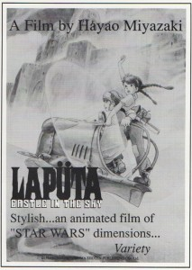 Streamline's first newspaper advertisement to promote its showings of LAPUTA (click to enlarge)