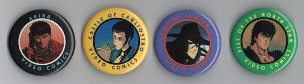 video-comics-buttons