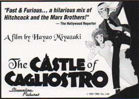 castle-cagliostro-275