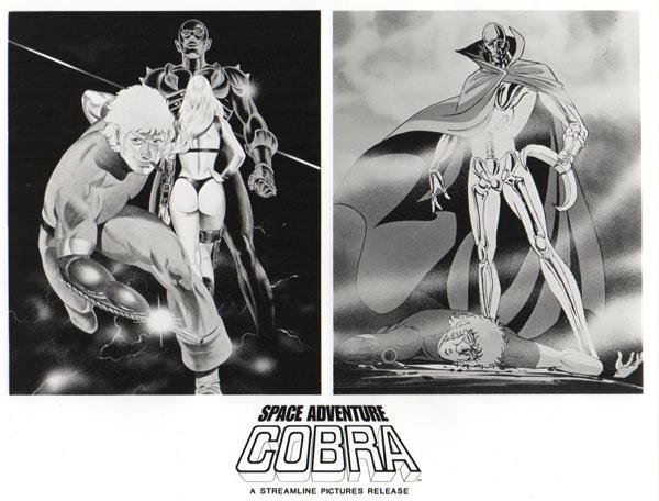 cobra-spaceadventure