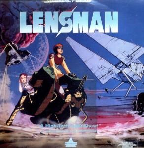 Lensman on laser disc
