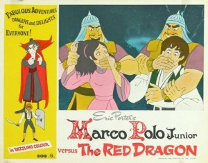 marco_polo_red_dragon