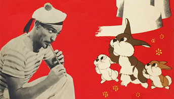 """Gene Kelly and Jerry Mouse, """"The Worry Song"""""""