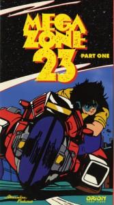 megazone23-vhs