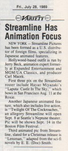 A news item from VARIETY announcing the existence of Streamline Pictures - from 1989 (click to enlarge)