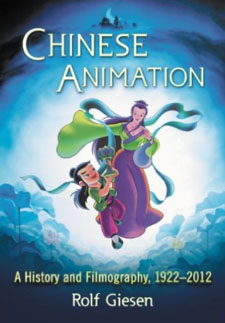 chinese-animation-book