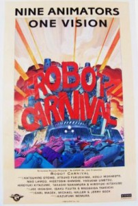 robot-carnival-small