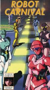 robot-carnival-vhs