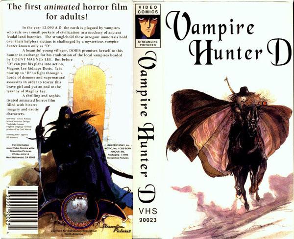 vampire-hunterD-streamlineVHS