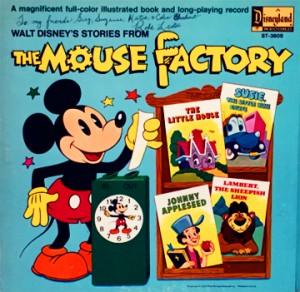 MouseFactoryST copy