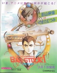 Bavi-stoock-magazine