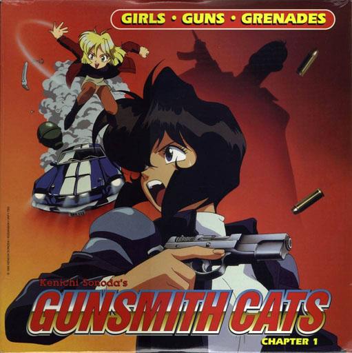 gunsmith-poster