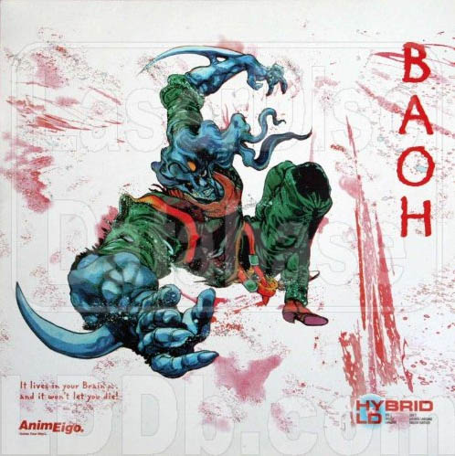 baoh-laser-disc
