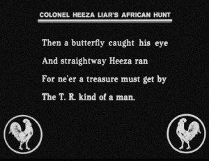 heeza-1
