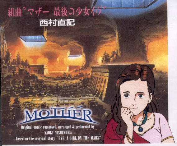 mother-CD-600