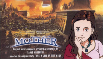 """Forgotten"" Anime OAVs #25: ""Mother"" (1993)"