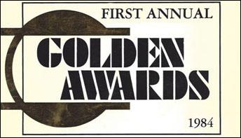 The 1984 Golden Awards Banquet Video, Part 2
