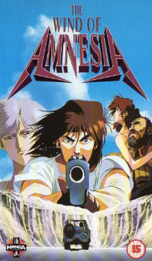 Forgotten Anime Oavs 26 A Wind Named Amnesia 1990