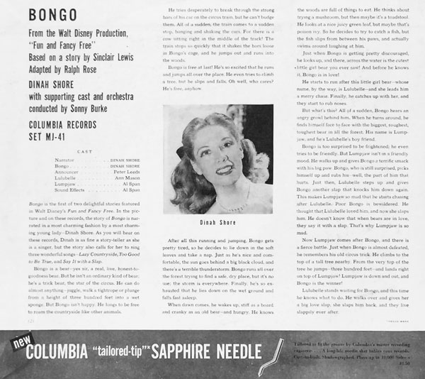 Album Inside Cover - click to enlarge