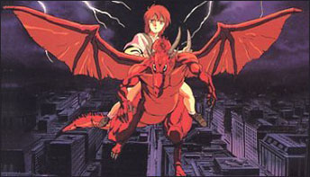 "Forgotten Anime #36: ""Dragon Century"" (1988)"