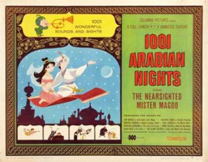 1001-arabian-nights-movie-lobby