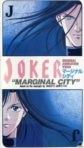 Joker-VHS-400