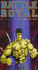 battle-royal-high-school-vhs-cover-art