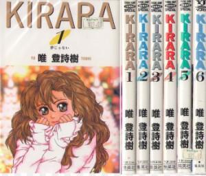 kirara-manga-volumes