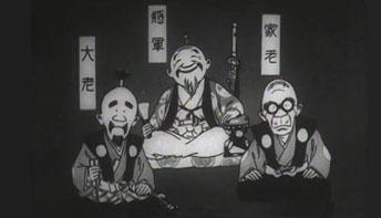 Mysterious Master: Hakuzan Kimura
