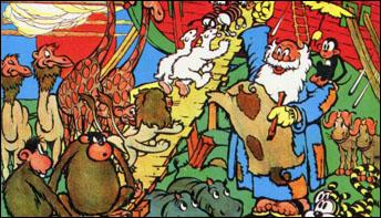 "Walt Disney's ""Father Noah's Ark"" (1933)"